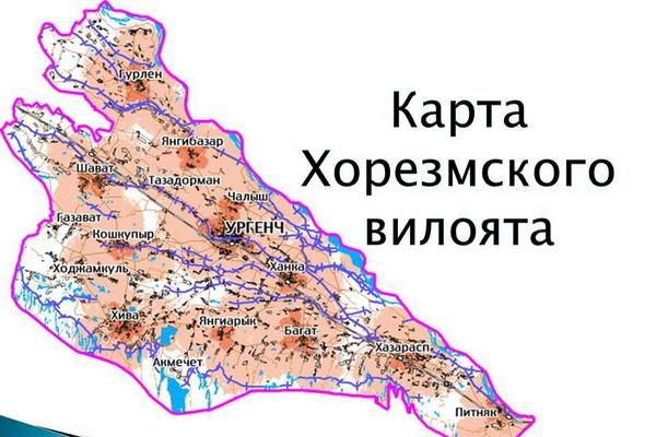 В Хорезме образован хокимият Тупроккалинского района