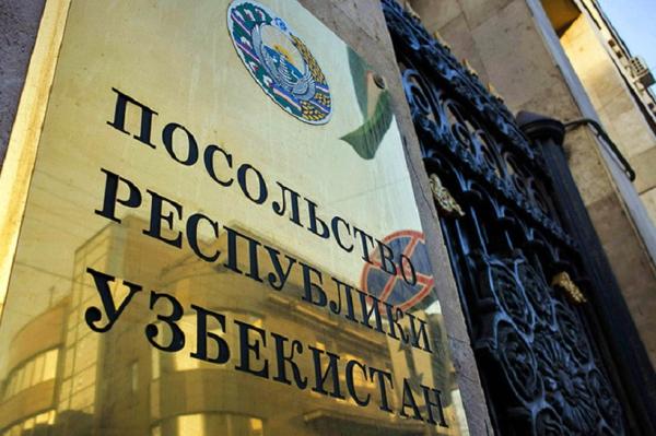 Узбекистанцам, застрявшим в Москве, обеспечили проживание в хостеле и трехразовое питание