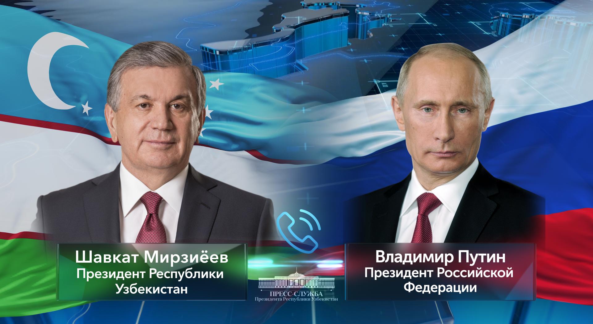 Мирзиеев и Путин обменялись поздравлениями с наступающим праздником — 75-летием Победы над фашизмом