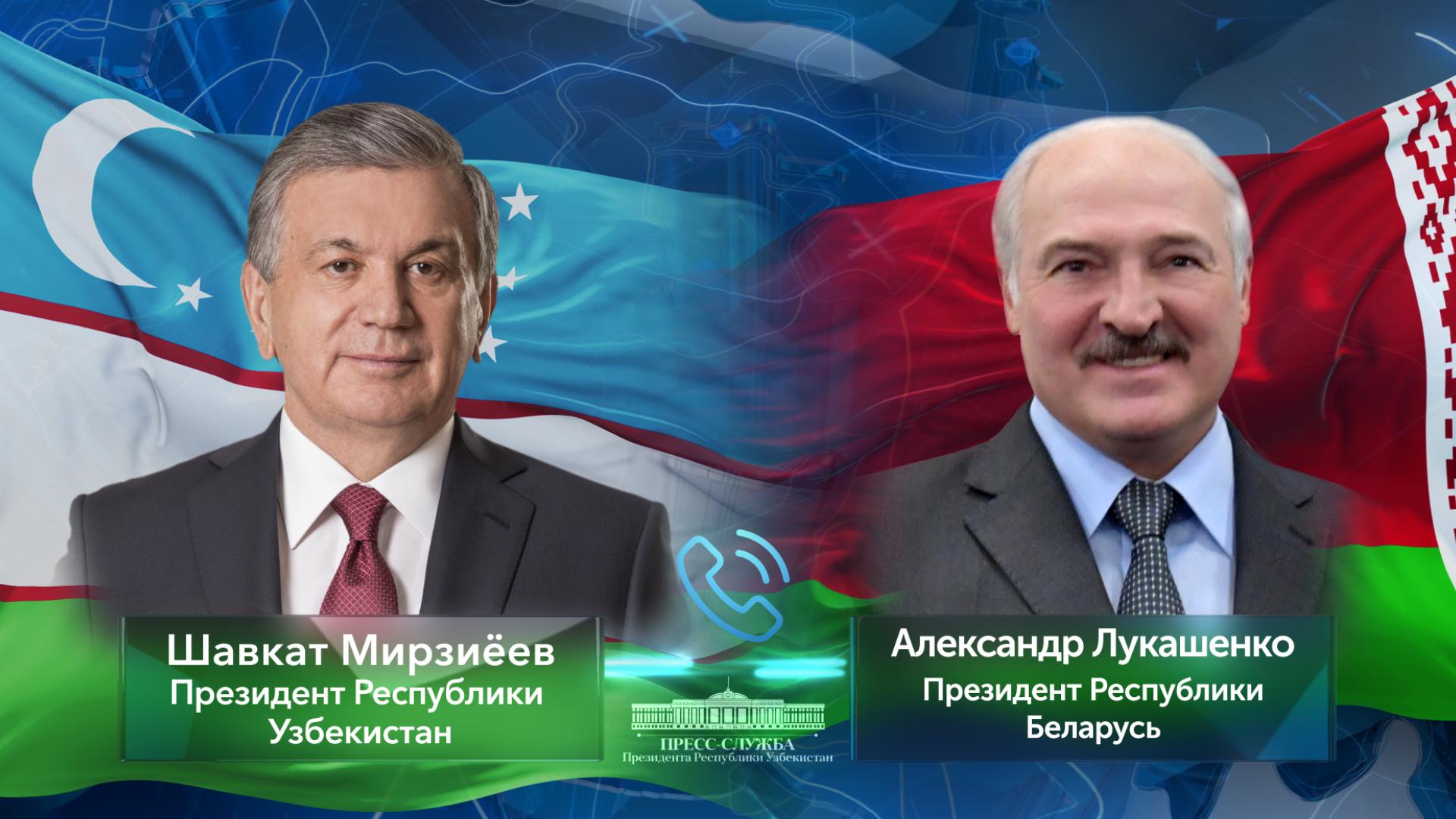 Лидеры Узбекистана и Беларуси обменялись поздравлениями с наступающим праздником — 75-летием Победы над фашизмом