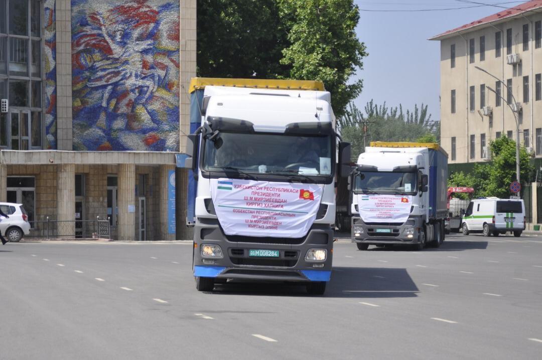 Кыргызстан принял очередную партию гумпомощи от Узбекистана