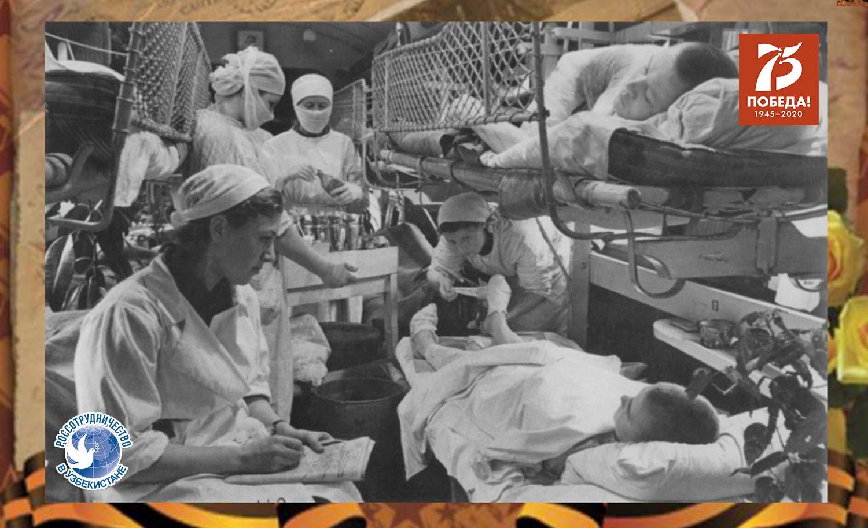 Как во время Великой Отечественной войны работала санитарно-эпидемиологическая служба