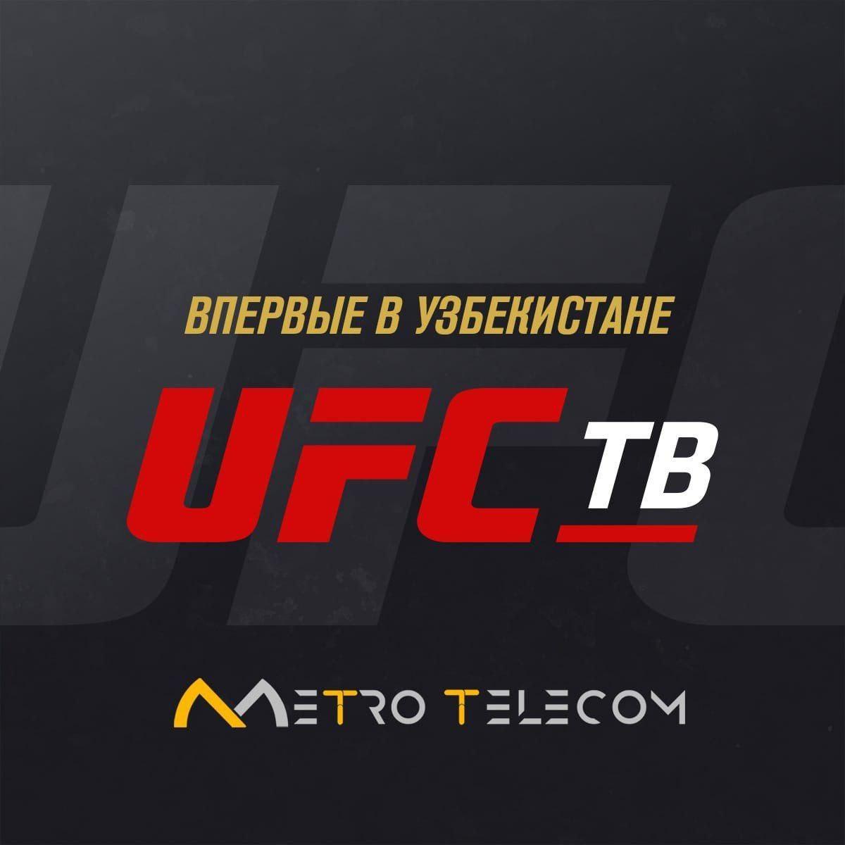 В Узбекистане запущен новый телеканал UFС ТВ