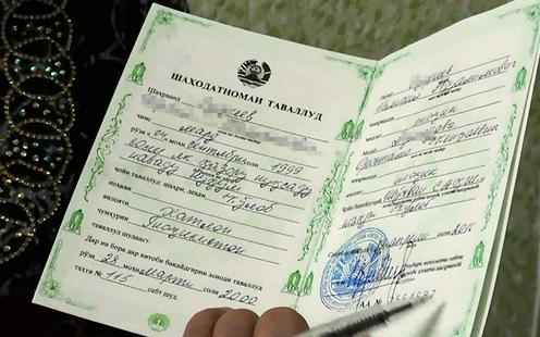 В Таджикистане запретили русифицированные фамилии и отчества